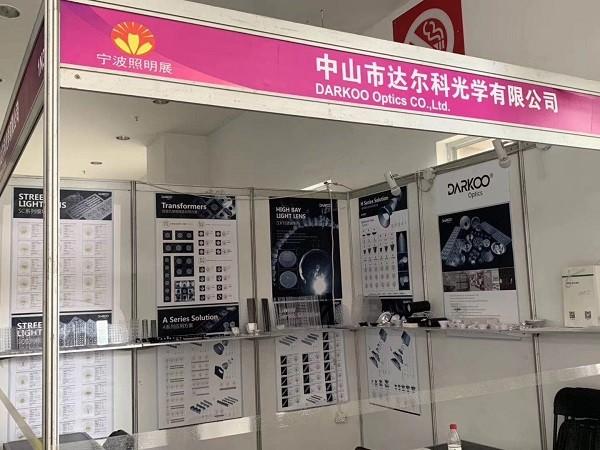 2019宁波国际照明展览会