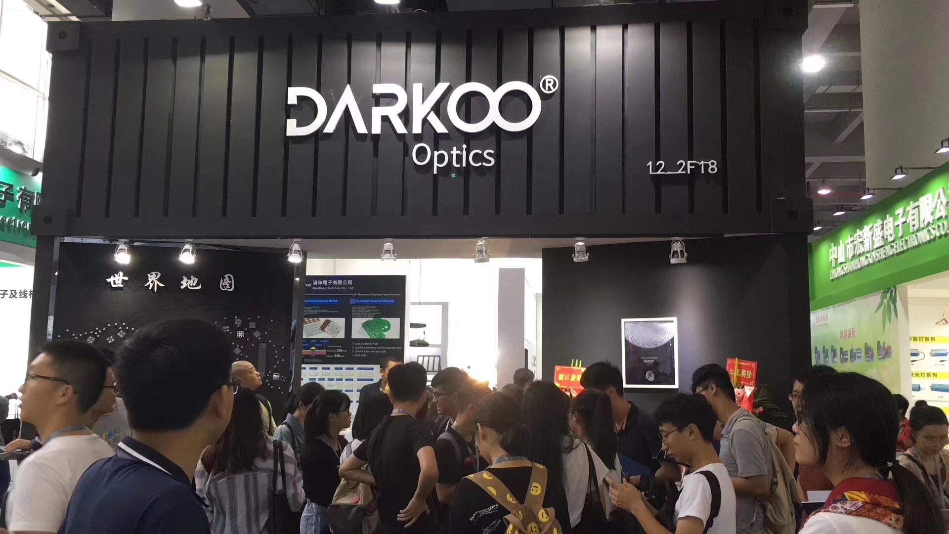 2018广州国际照明展览会