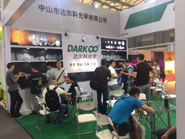 2017上海国际照明展览会