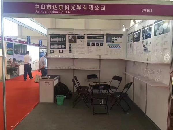 2017宁波国际照明展览会