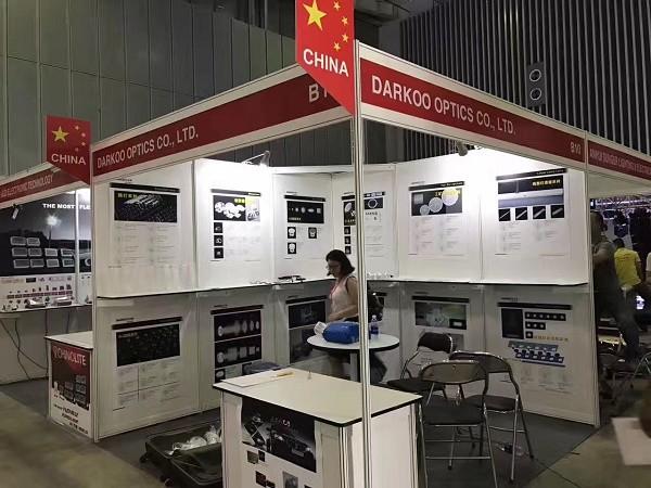 2017越南照明展