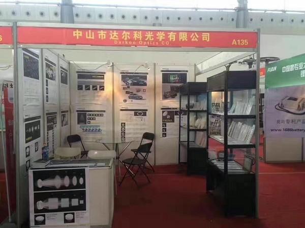 2017中国(扬州)户外照明展