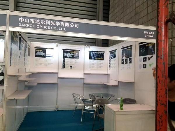 2016上海国际照明展览会