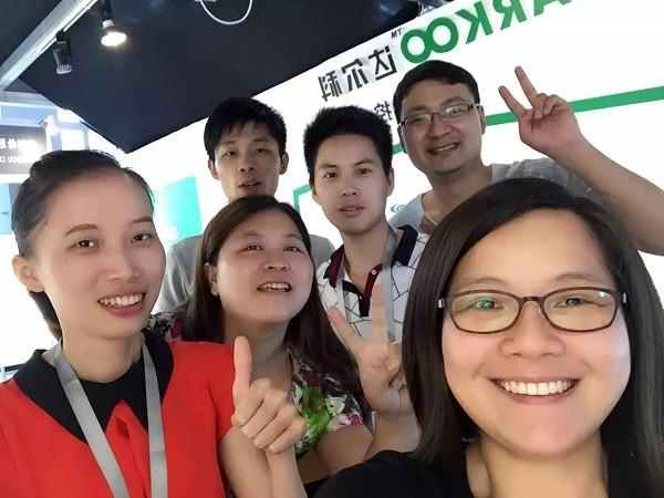 2015广州国际照明展览会