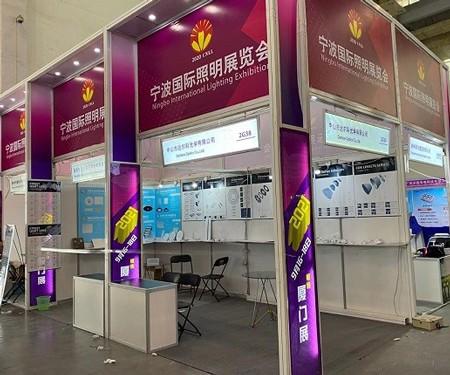 Bienvenido a nuestra Exposición Internacional de Iluminación de Ningbo 2020
