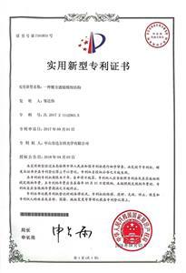 Módulo de lente de patente