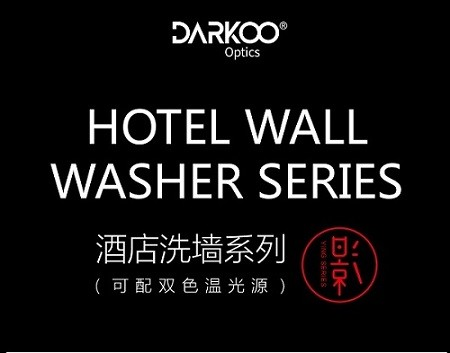 Hotel Wall Washer Series