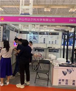 2021 Exposición internacional de iluminación de Ningbo