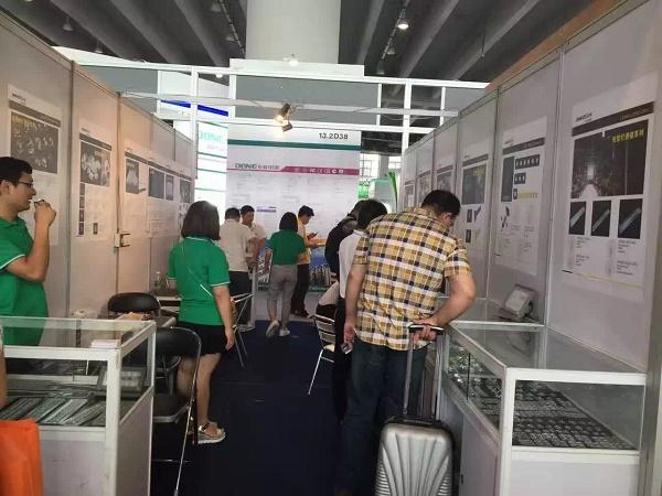 Международная выставка освещения в Гуанчжоу, 2016