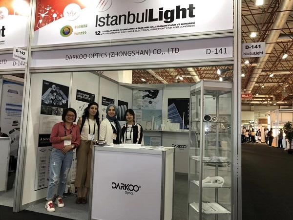 2019 Турция Электронист / ЭЛЕКС