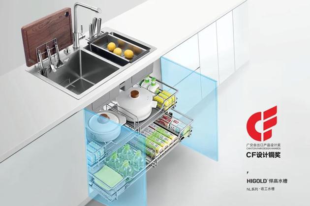 Кухонная мойка HIGOLD NL получила награду CF Award 2021
