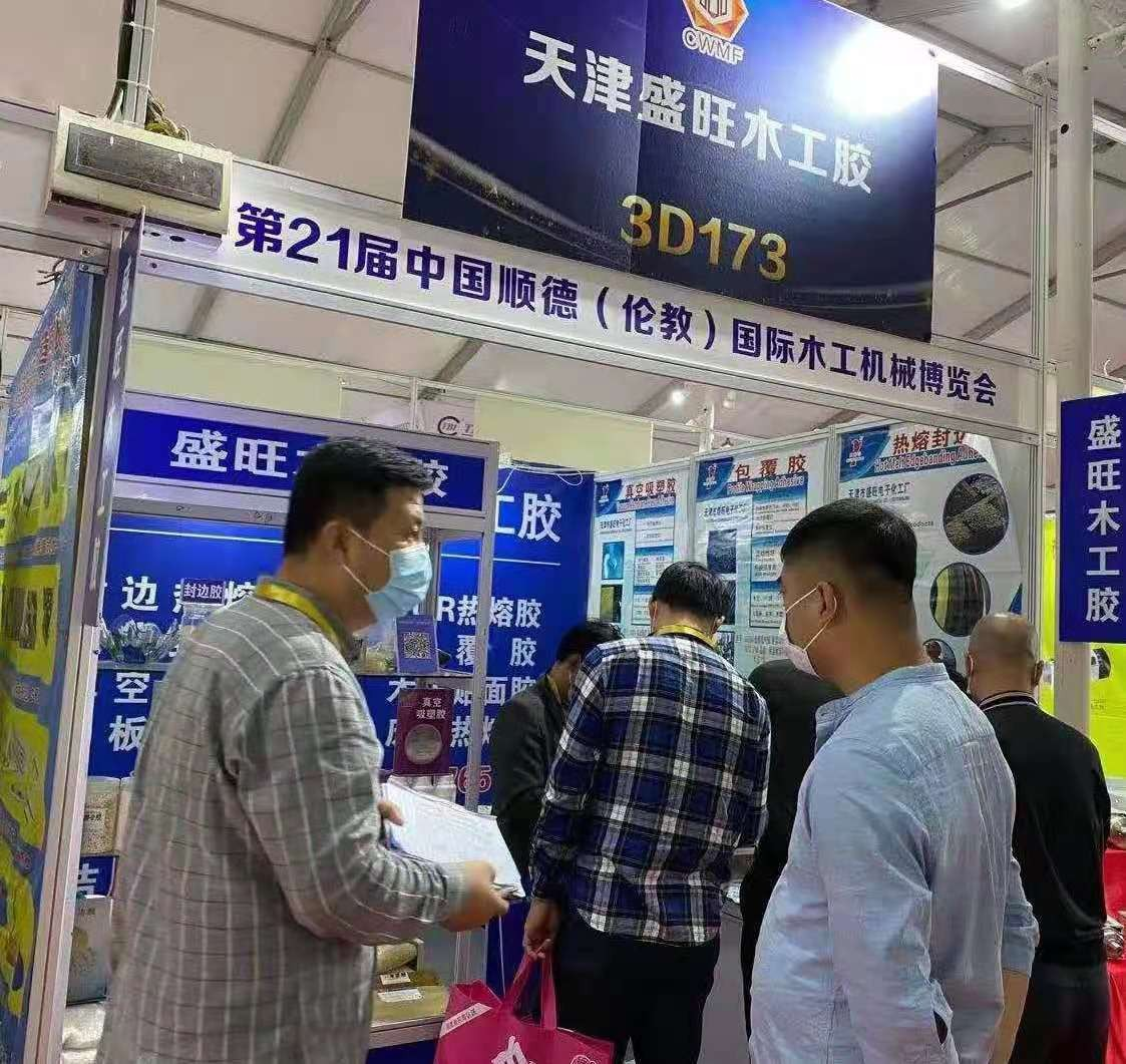 งาน China Shunde (Lunjiao) International Woodworking Machinery Fair ครั้งที่ 21