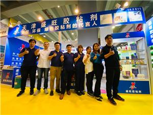 THE 47TH CHINA INTERNATIONAL FURNITURE FAIR (GUANGZHOU)