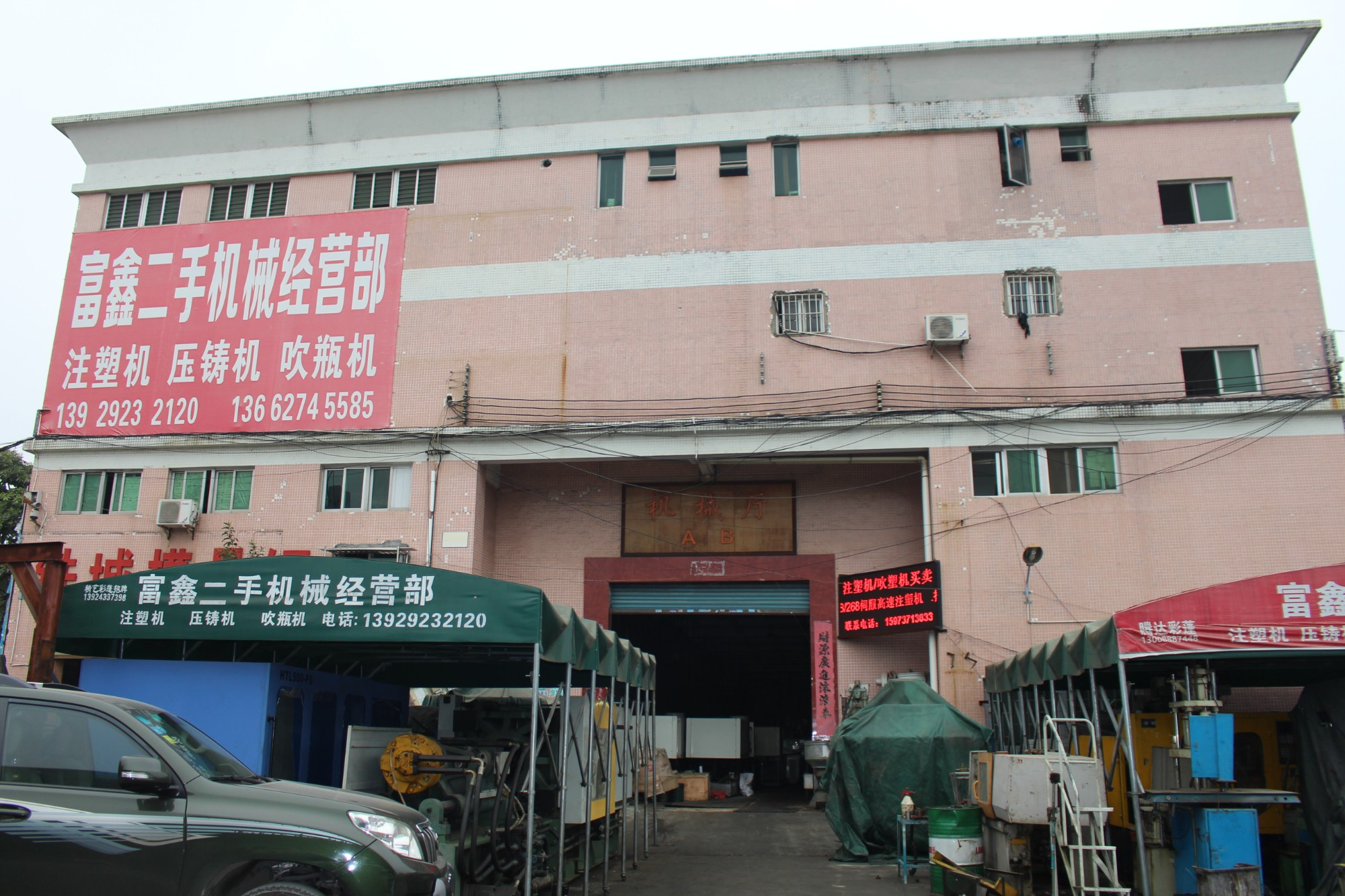 Used Injection Machine Manufacturers, Used Injection Machine Factory, Supply Used Injection Machine