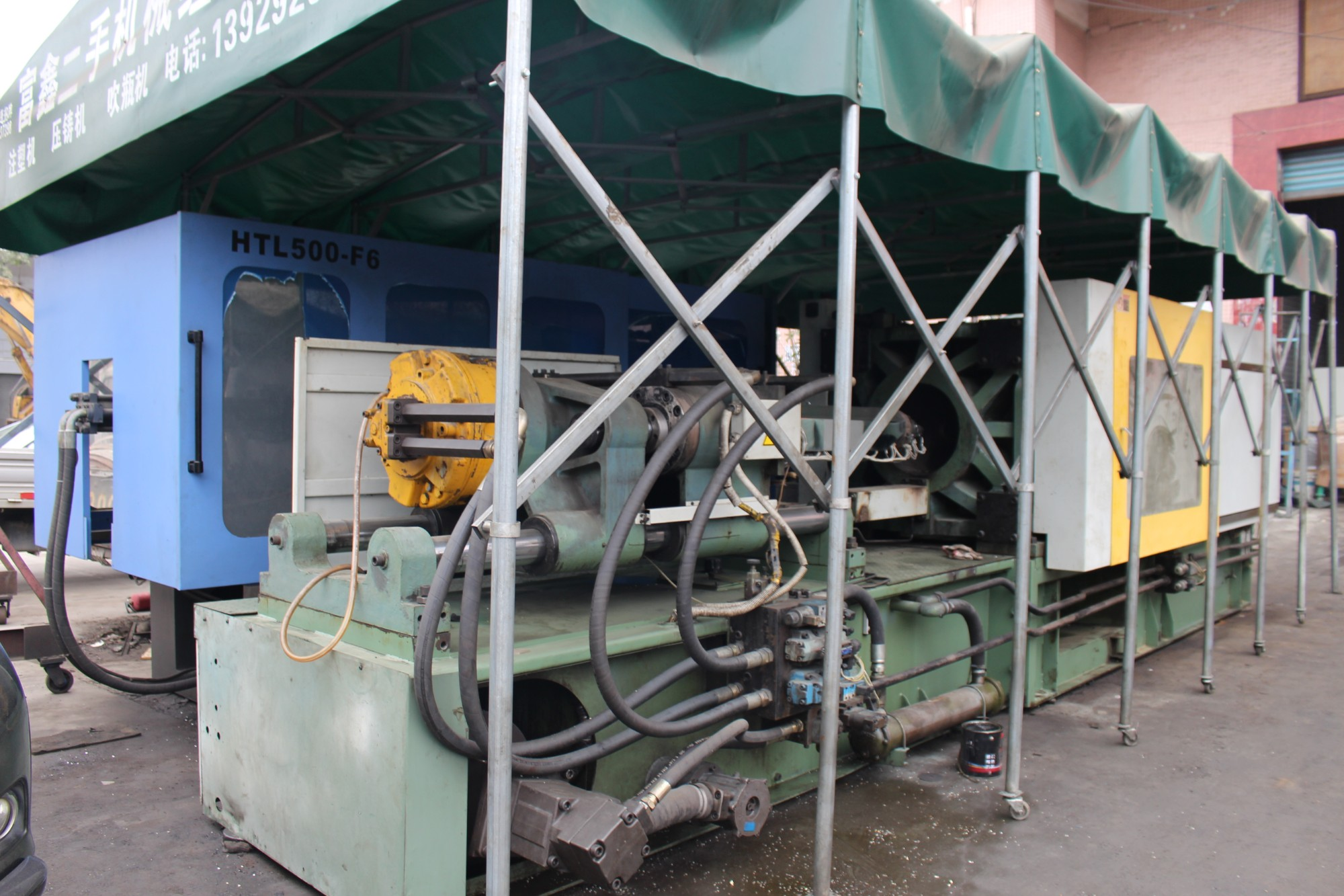 Second Hand Imported Injection Machine