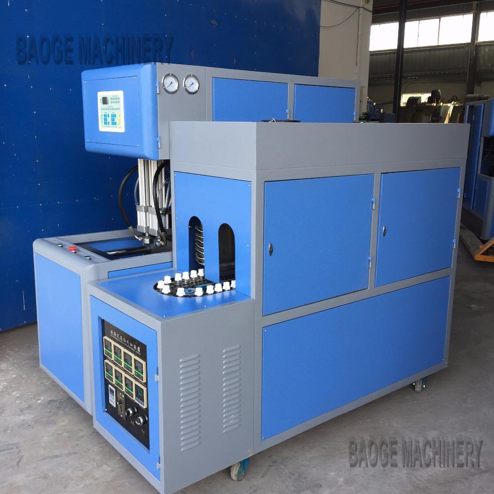 Second Hand Half-automatic Blow Molding Machine