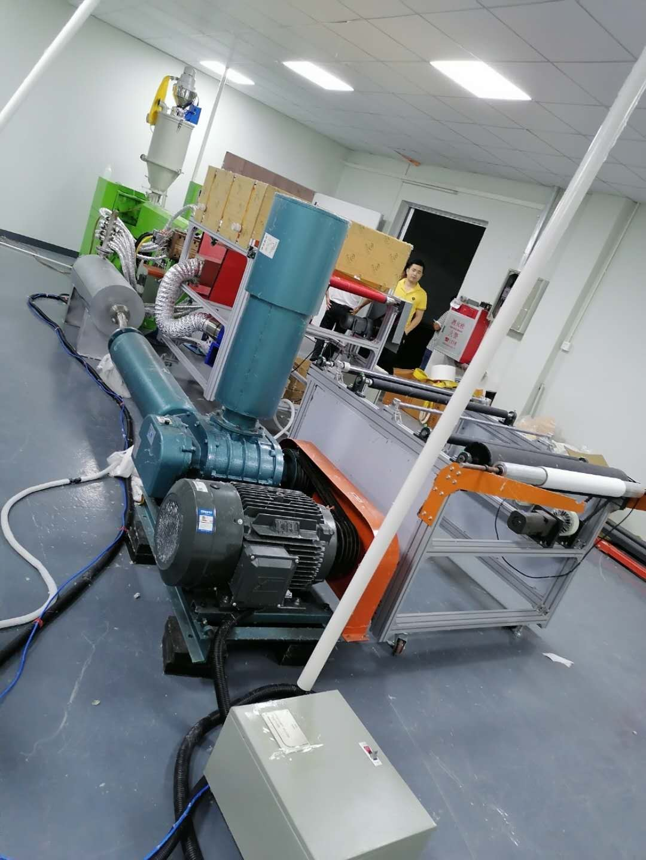 Melt Blowing Production Equipment
