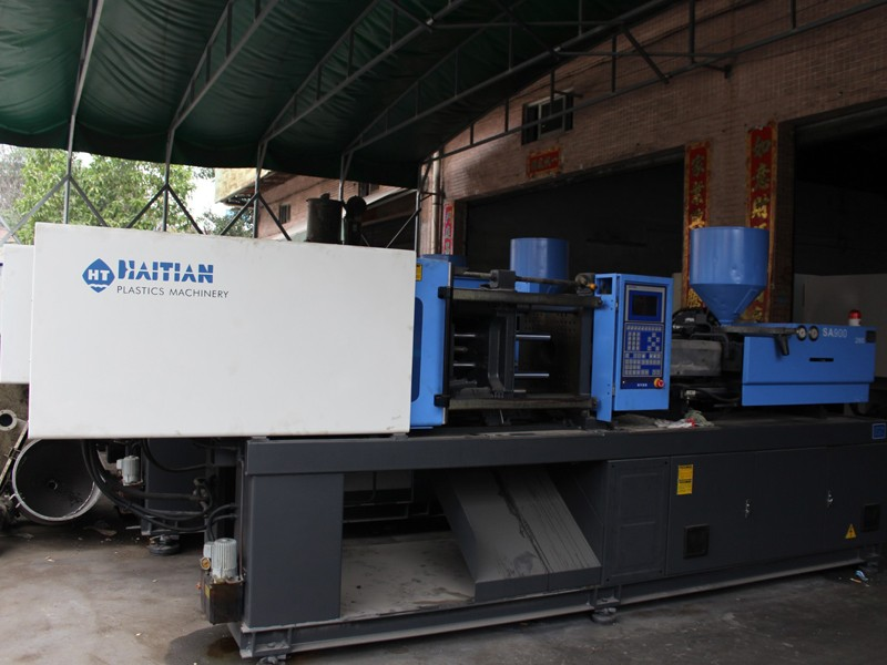 Used Injection Machine