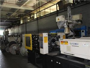 Second Hand Injection Tooling Machine