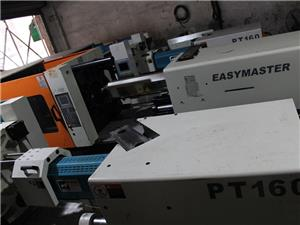 Second Hand Vertical Injection Molding Machine