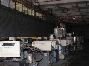 Second Hand Horizontal Injection Molding Machine