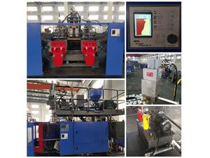 Second Hand China Blow Molding Machine