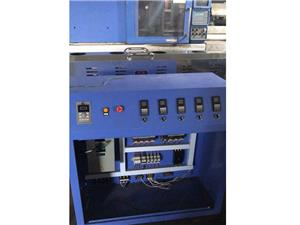 Second Hand Single Screw Plastic Extruder