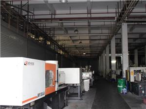 Hongkong Injection Machine