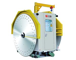 The Six Generation Double Blade Quarry Cutting Machinery Quarry Stone Equipment