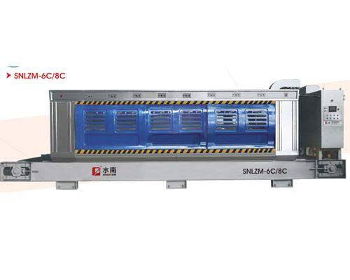 Automatic Stone Litchi Surface Processing Machine