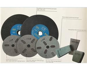Flexible Of Disc Throwing Sponges For Auto Continuous Grinding Machine