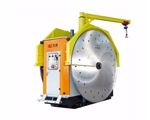 Standard Double Blade Stone Cutting Machinery Stone Production Equipment