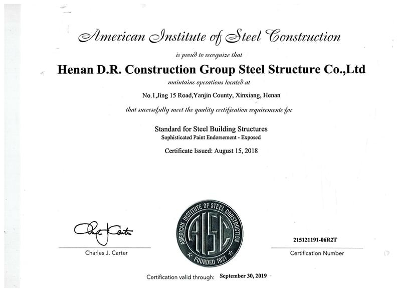 American Institute of Steel Construction (AISC) Quality System Certificate
