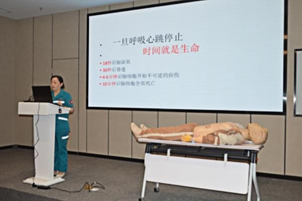 The company organizes training seminars on emergency treatment knowledge