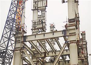 2*600MW Main Block Welding Steel Structures Engineering
