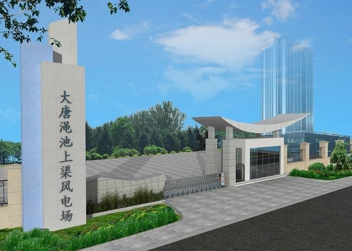 Industrial Steel Structure Design 16*3MW Wind Power Plant