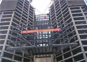 Steel Reinforced Concrete Structure Construction Building Engineering