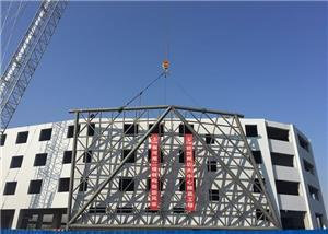 World Kungfu Center Steel Structure Project