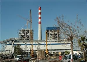 Main Powerhouse Steel Structure Project