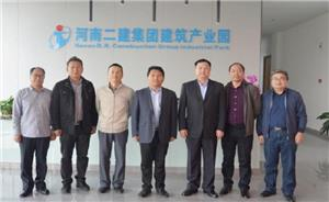 Liu Guoyin, Vice President of Shuangliang Group, and his party visited Steel Structure Company to discuss cooperation