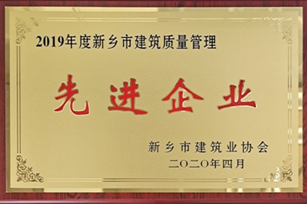 Henan D.R. Construction Group Steel Structure Co., Ltd. once again won the