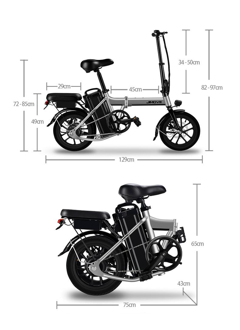 Best Motorized Bikes Electric Push Bike Manufacturers, Best Motorized Bikes Electric Push Bike Factory, Supply Best Motorized Bikes Electric Push Bike