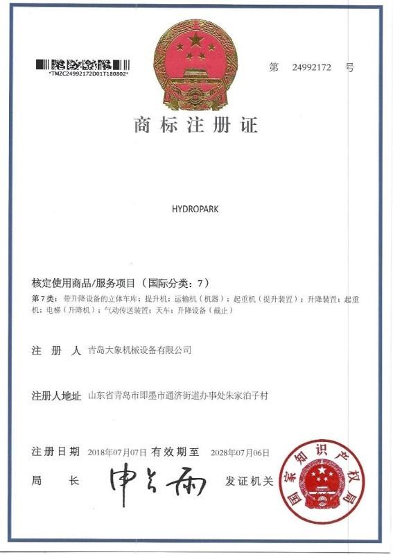 International Registration  Mark