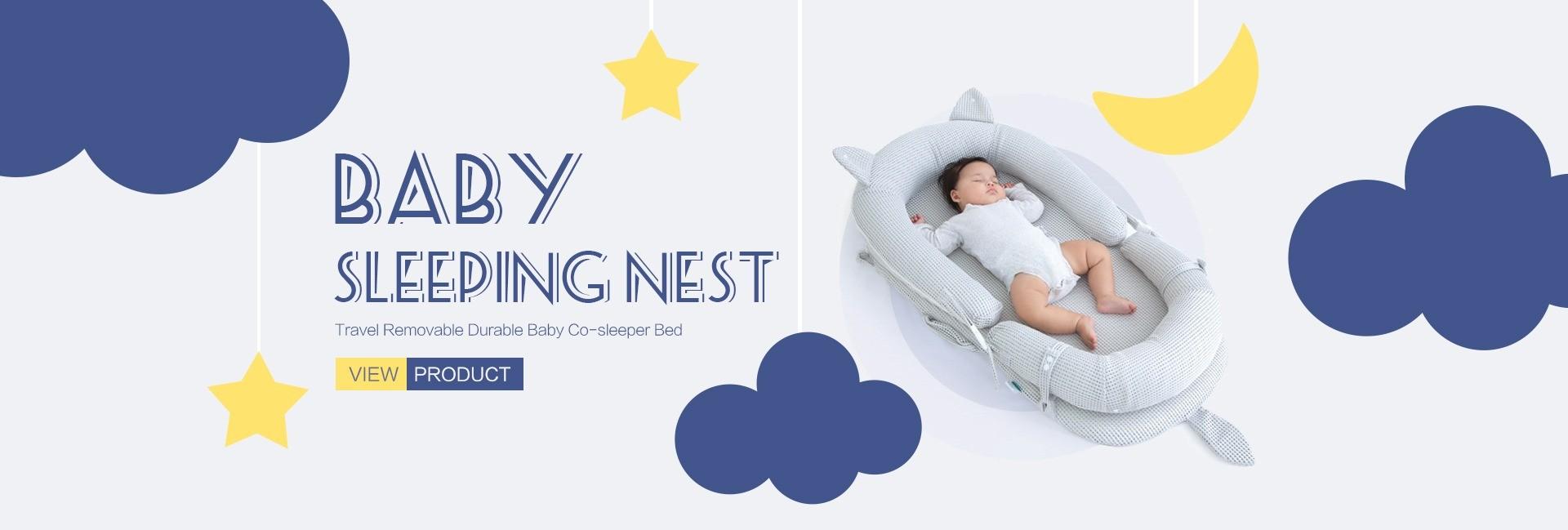 बेबी बिस्तर