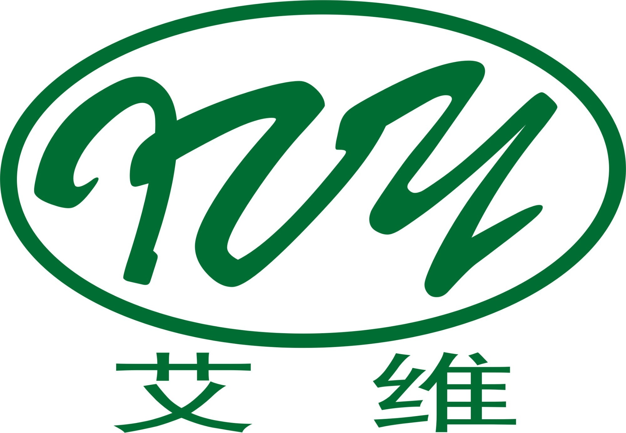 Jinhua Ivy Home Textile Co., Ltd.