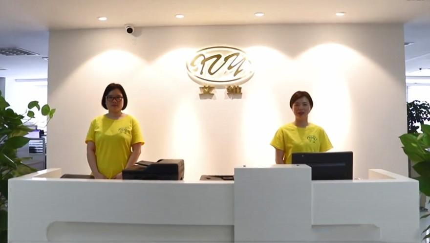Jinhua Ivy Home Textile Co., Ltd is sinds 2006 gespecialiseerd in baby- en huisdierenproducten