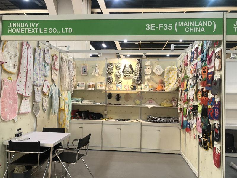 Hongkong Baby Products Fair / Toys & Games Fair
