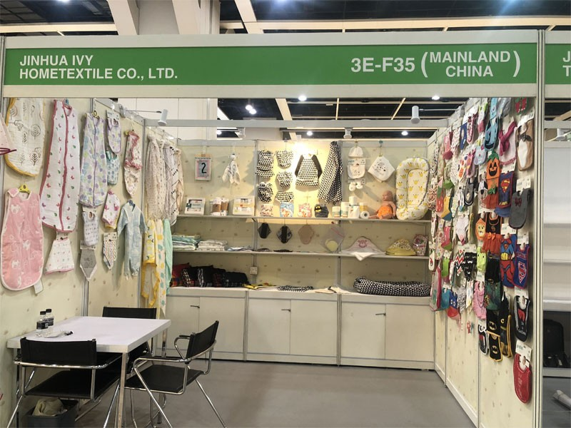 Hongkong Baby Products Fair / Toys & Games Fair