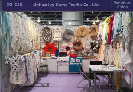 Jinhua  IVY home textile attend  2019 baby Products Fair in hongkong