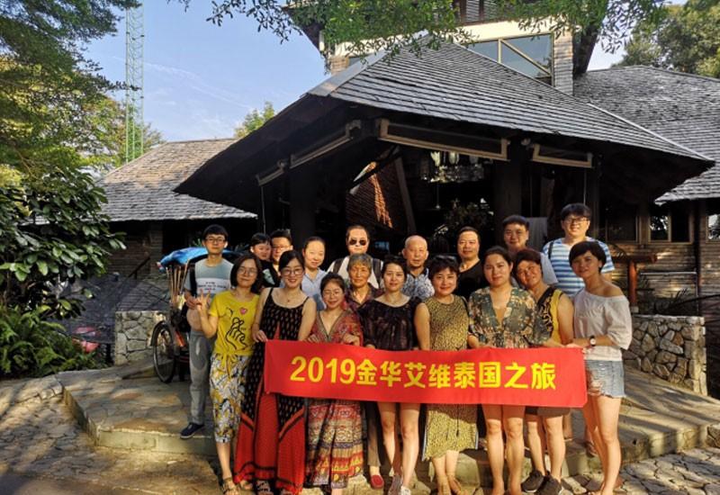 जिंहुआ आईवीवाई का थाईलैंड में पर्यटन था